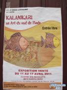Photo : Photos Expo Art indien Kalamkari