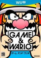 Photo : Sorties jeux vidéo Juin 2013